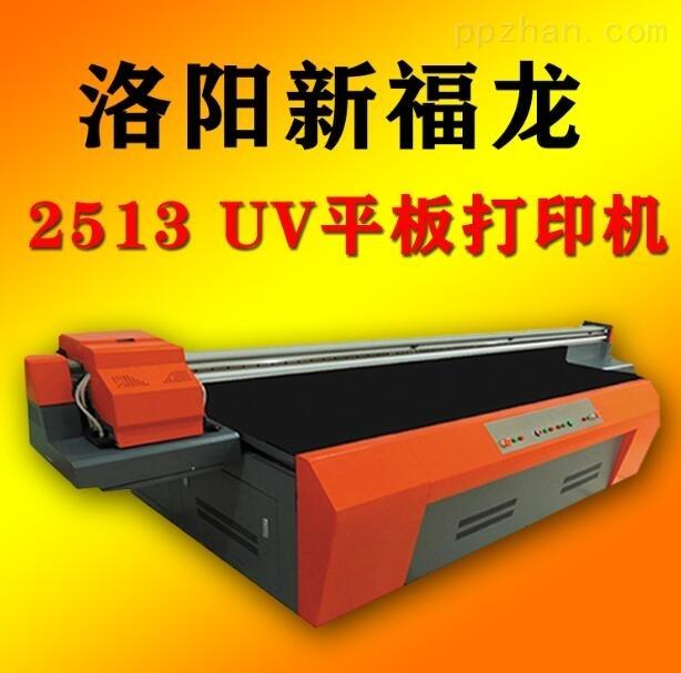 仿大理石纹PVC装饰板UV打印机