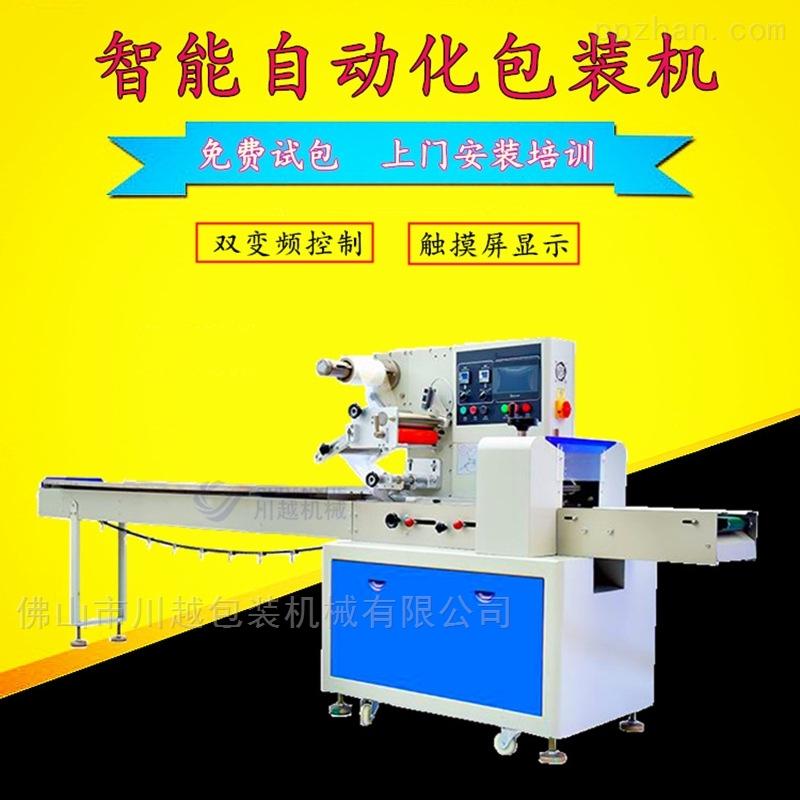 CY-250-智能固体酒精块自动包装机可带自动点数机