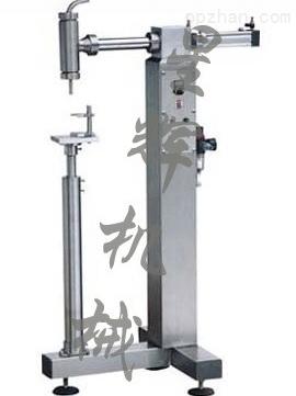酸奶灌装机/沈阳星辉利机械
