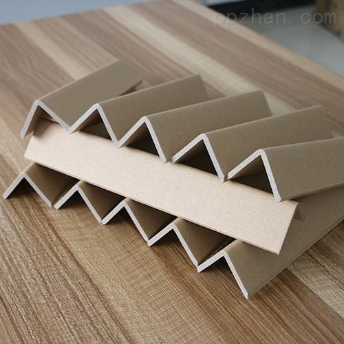 定制防撞角条L型保护条护墙角纸护角条