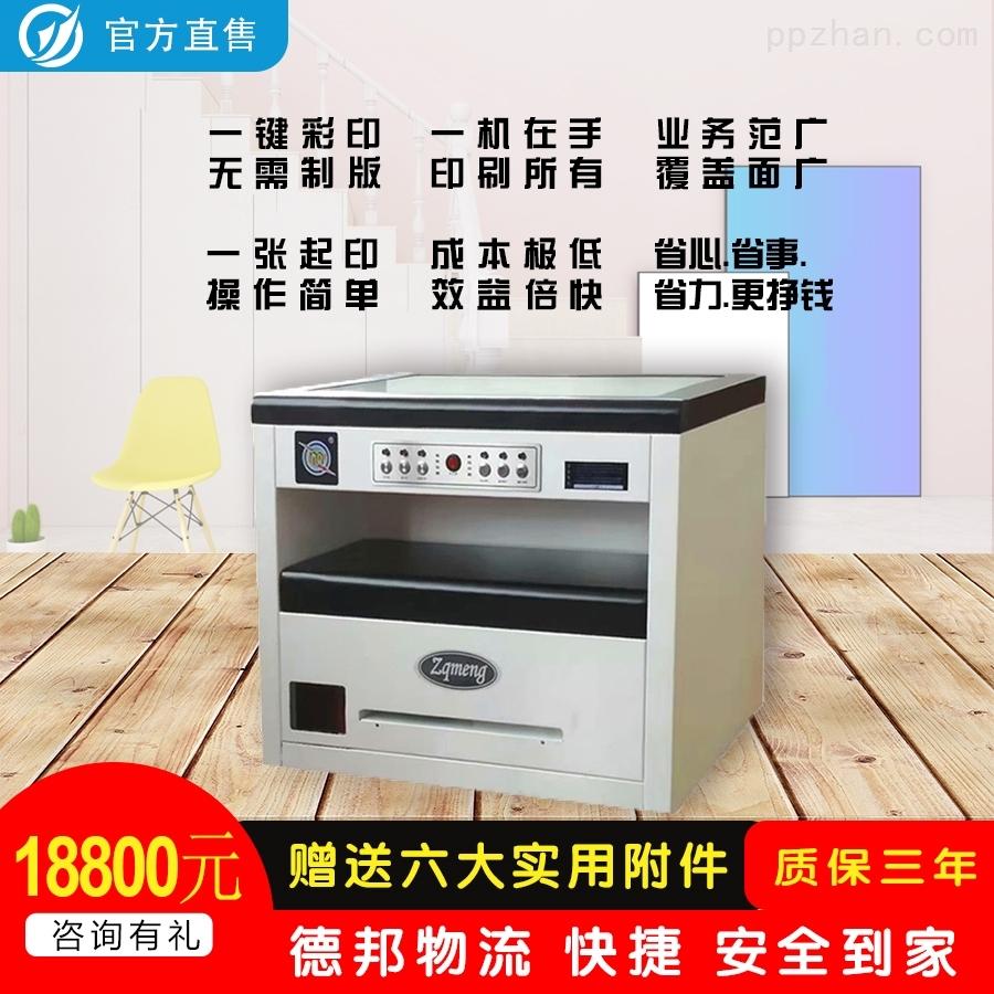 小型数码印刷机可以印不同材质的不干胶标签
