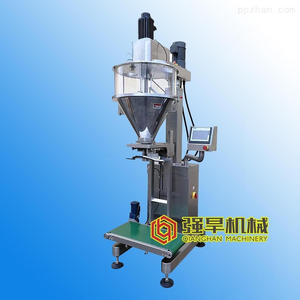 超细粉高精度称重包装机