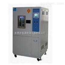 HT-2030恒温恒湿试验机