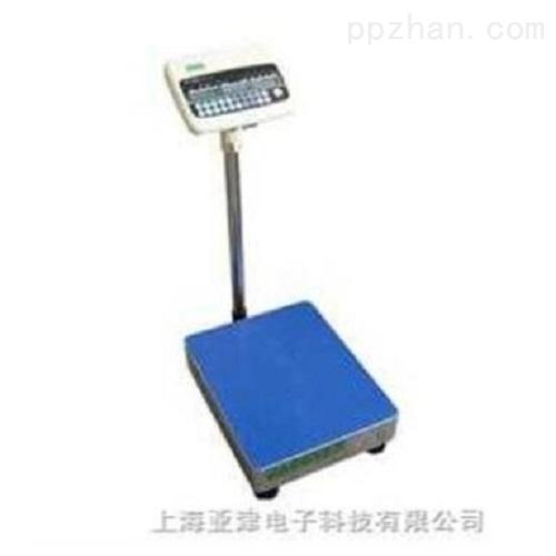 75公斤防水-电子台秤