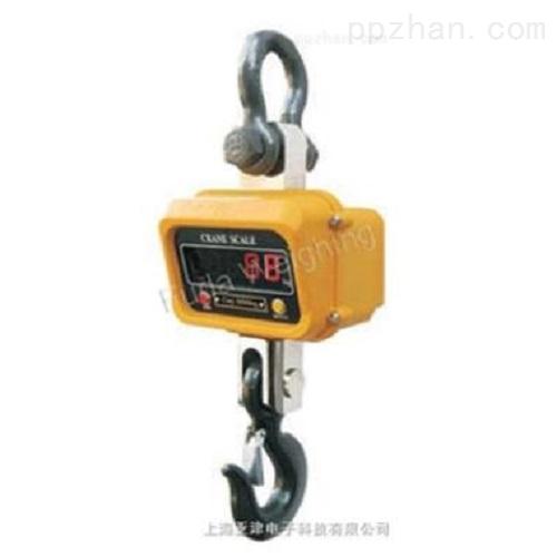 上海电子磅称,电子吊秤