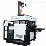HUVY-600小型压印转移机