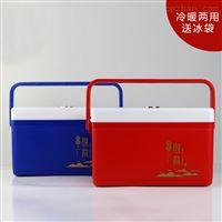 青�u海��包�b盒正品�S家安全可靠
