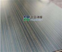 丰贝BOPP转移离型膜碳纤维板木板哑光亮光