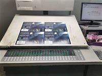 上海低价出售良明750-4印刷机