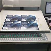 出售良明750-4印刷机07年使用中
