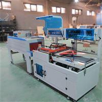 L450纸盒热收缩膜包装机