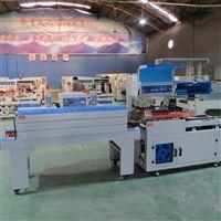 铝型材封切热收缩包装机