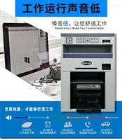 复印店用多功能数码快印机拓展业务印宣传单