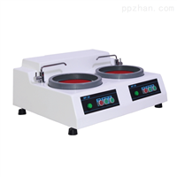 MoPao2D双盘研磨抛光机
