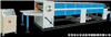 YG-1200型纸面压光机