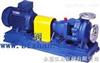 IH型IH型化工泵