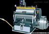 ML1100型加重压痕机
