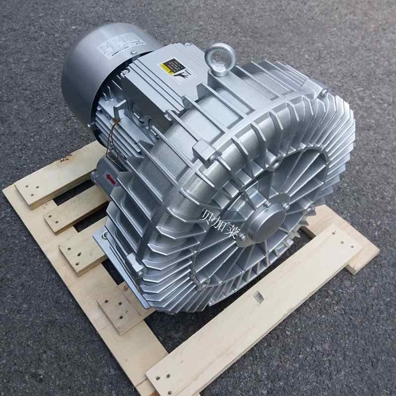 4KW旋涡泵 灌装机械用旋涡风机
